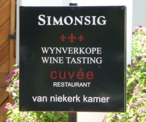 Wine tasting room at Simonsig
